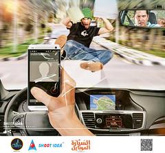 Mobile & Car Don't Mix (Shoot Idea) Tags: car mobile crashed stree     shootidea alexaofferte
