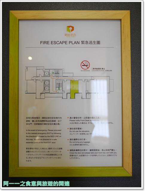 台中逢甲夜市住宿默砌旅店hotelcube飯店景觀餐廳image024