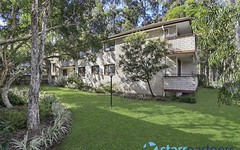 24/504 Church Street, North Parramatta NSW