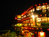 PA020221 (mina_371001) Tags: trip travel taiwan 九份 台湾 旅 solotrip photographywork oversease olympusomdem10