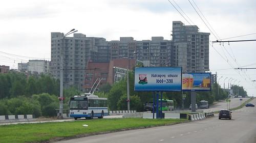 Irkutsk trolleybus VMZ-5298.00 280 ©  trolleway