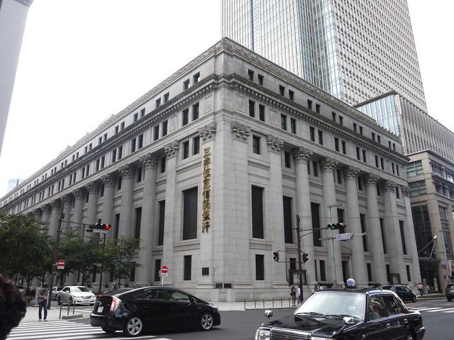 東京中央銀行