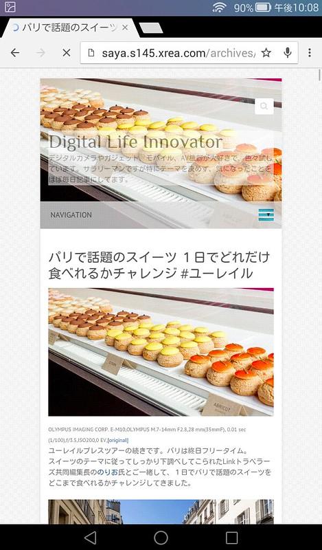 Screenshot_2015-09-01-22-08-28