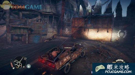瘋狂麥斯 Mad Max圖文攻略 全流程收集圖文攻略