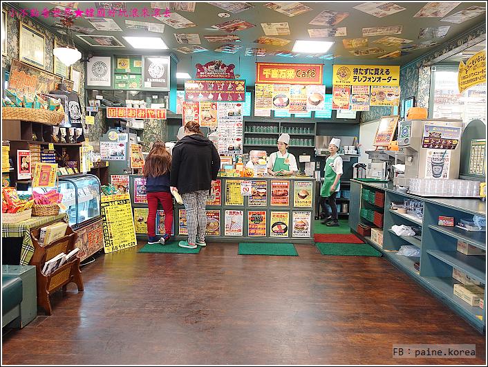 函館小丑漢堡 (8).JPG