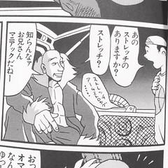 鈴木亮平 画像6