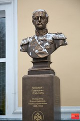 Открытие бюста Николаю I в Саратове