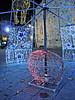 Interior_campana_DSCN3887 copy (darioalvarez) Tags: luces festivas iluminación lucesnavideñas plazamayor zamora castillayleón españa spain viajes invierno cultura 31dediciembre2015