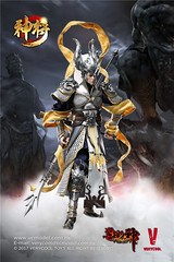 VERYCOOL TOYS VCF-DZS004 神将捍天 Exiled GOD - 10 (Lord Dragon 龍王爺) Tags: 16scale 12inscale onesixthscale actionfigure doll hot toys verycool