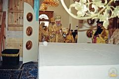 098. Consecration of the Dormition Cathedral. September 8, 2000 / Освящение Успенского собора. 8 сентября 2000 г