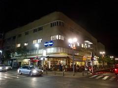 Bauhaus stijl Rothschild Avenue