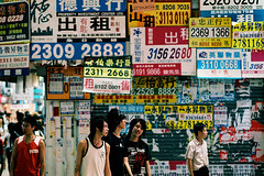 sign, sigh* 04 (* tathei *) Tags: china street city people slr film sign night hongkong nikon 85mm natura f3 kowloon mongkok iso1600