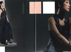 呼吸 林憶蓮 (Sandy Lam Music) Tags: music album 2006 mandarin sandylam 林憶蓮 呼吸 breatheme