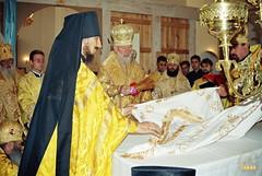054. Consecration of the Dormition Cathedral. September 8, 2000 / Освящение Успенского собора. 8 сентября 2000 г