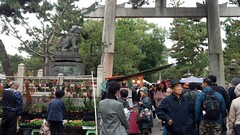 20151125_104956 (Freddy Pooh) Tags: kyoto japon kitanotenmangushrine