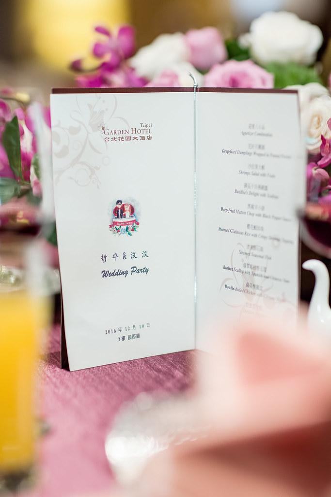 台北花園大酒店,花園大酒店,台北婚攝,花園大酒店婚攝,婚攝卡樂,Edgar&Allie136