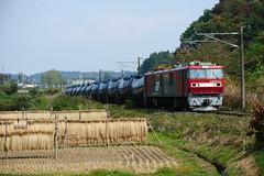 EH500-55 (Masaki Miida) Tags: japan railway  tohoku fukushima    jrfreight  jr tohokuline
