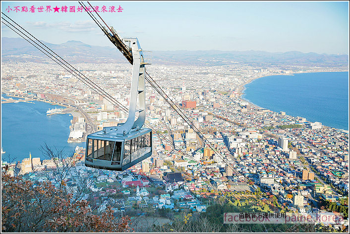 The_view_from_Mt_Hakodate1.jpg