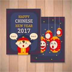 free vector Happy Chinese New Year 2017 Greeting Cards set (cgvector) Tags: 2017 abstract animal art asia background banner card celebration character chicken china chinese circle cock concept culture cut decoration design elegant element festival frame gold golden graphic greeting happiness happy hen holiday illustration lantern new oriental ornament paper pattern prosperity red rooster sign style symbol template traditional vector wallpaper year newyear happynewyear winter party chinesenewyear color event happyholidays winterbackground