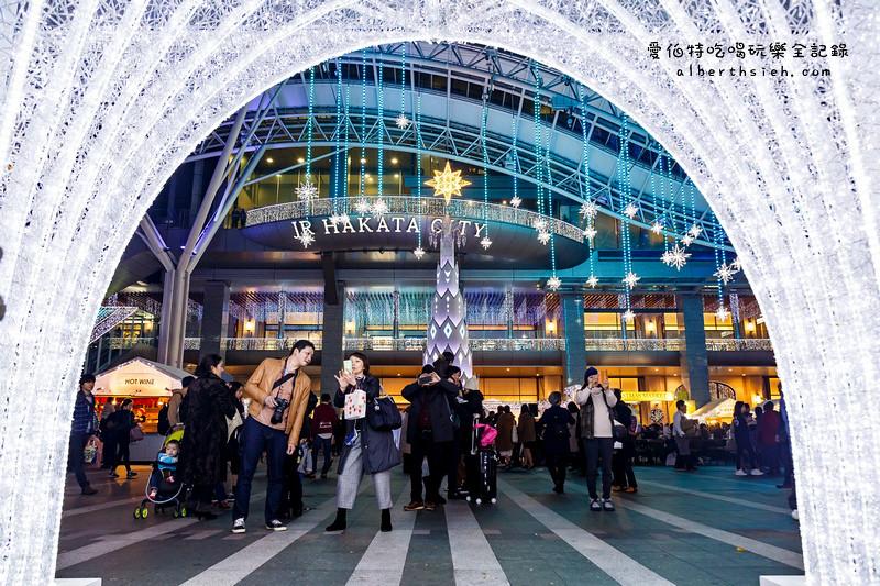 九州聖誕.光の街博多駅Hikari no Machi Hakata