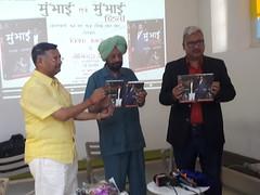 Book MumBhai Returns released by then CBI Director Joginder Singh in Delhi April 2016_201620160429_172946