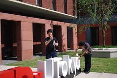 tedxutokyo-may-2012_7268901640_o