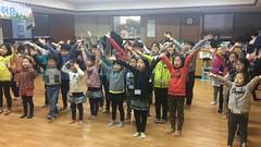 유년부 새봄학교