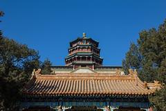IMG_8121.jpg (Lea-Kim) Tags: pékin peking travel beijing palaisdété 颐和园 北京 chine voyage china summerpalace