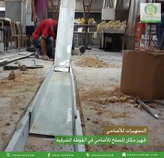 التجهيزات للأضاحي (emaar_alsham) Tags: syria emaar الشام alsham مؤسسة الشرقية الأضاحي إعمار الغوطة emaaralsham