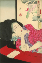 yoshitoshi_looking_sleepy_appearance_courtesan_meiji_era_1888 (Art Gallery ErgsArt) Tags: museum painting studio poster artwork gallery artgallery fineart paintings galleries virtual artists artmuseum oilpaintings pictureoftheday masterpiece artworks arthistory artexhibition oiloncanvas famousart canvaspainting galleryofart famousartists artmovement virtualgallery paintingsanddrawings bestoftheday artworkspaintings popularpainters paintingsofpaintings aboutpaintings famouspaintingartists