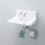 洗面器セットの写真