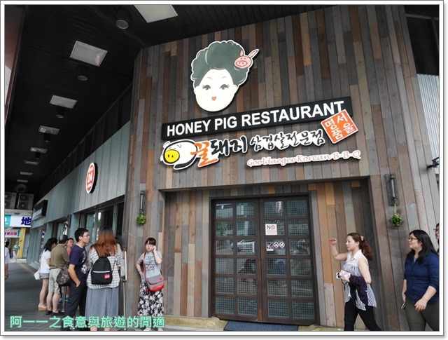 honeypig韓式烤肉.捷運台北101美食.24小時.聚餐image002