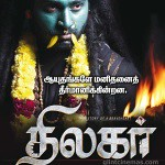 Eesal Pole Thilagar Movie Full Song Lyrics http://ift.tt/1CNC6ex tamilsonglyrics, tamilpaadalvarigal, Tamil, song, lyrics, movie, songs,… #tamilsonglyrics