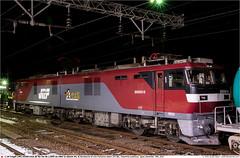 JRF_EH500-8GB_Koriyama_191214 (Catcliffe Demon) Tags: japan railways jrf electriclocomotive eh500 jrfreight fukushimaprefecture ecopower dualvoltage jr 1500v 20kv japanrailimages2014