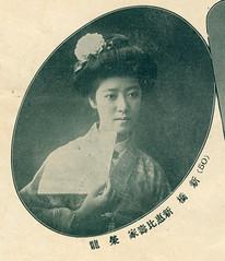 50 - Eiryū of Shinbashi 1908 (Blue Ruin 1) Tags: geigi geiko geisha shinbashi shimbashi hanamachi tokyo japanese japan meijiperiod 1908 eiryu
