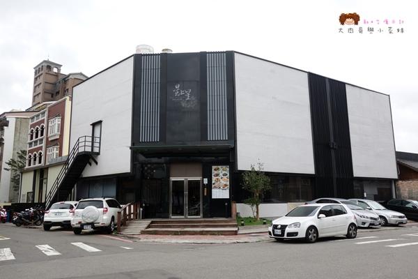 竹北星上星港式飲茶 (4).JPG
