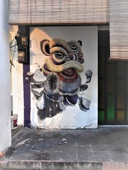 the lion dance (SM Tham) Tags: asia southeastasia malaysia penang island georgetown unescoworldheritagesite armenianstreet shop verandah fivefootway corridor wall painting streetart mural liondance chinese lion costume