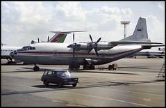 RA-48970 - Moscow Domodedovo (DME) 13.08.2001 (Jakob_DK) Tags: dme uudd domodedovo moscowdomodedovo domodedovointernationalairport 2001 kumertauexpress antonov antonov12 antonov12b an12 an12b cargo cub