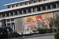 Kim Il-sung Square artworks (bvoneche) Tags: kp pyongyang coredunord