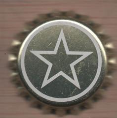 Estrella de Levante (12).jpg (danielcoronas10) Tags: crvz dbj042 eu0ps169 fbrcnt003 ffd700 crpsn011