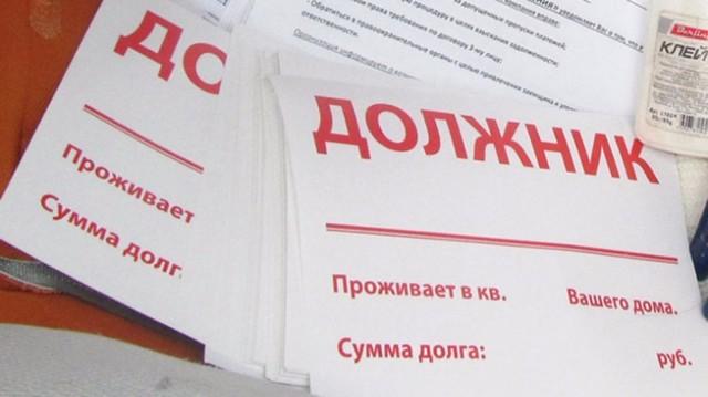 ВОренбуржье коллекторы «наплевали» назакон
