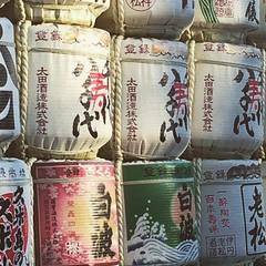 Meji Shrine (travelingchris1972) Tags: tokyo shrine miji
