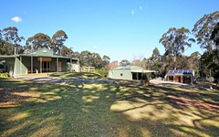 416 Bugong Road, Tapitallee NSW