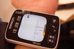 Portable Blood Pressure Monitor - omron HEM-6321T 08