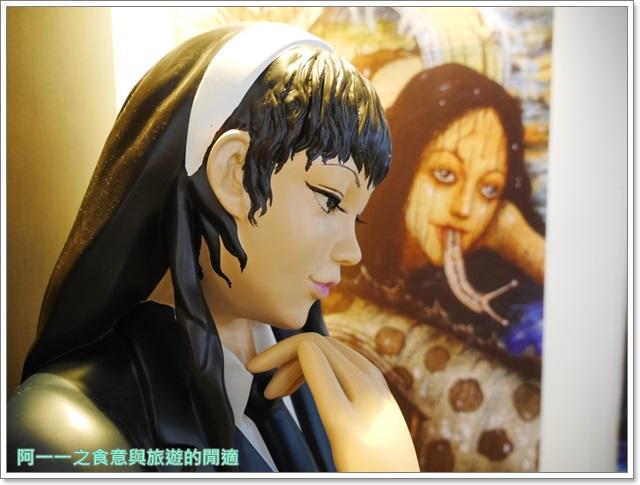 伊藤潤二恐怖美學體驗大展-華山文創園區image001