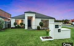 98 Phoenix Avenue, Stanhope Gardens NSW