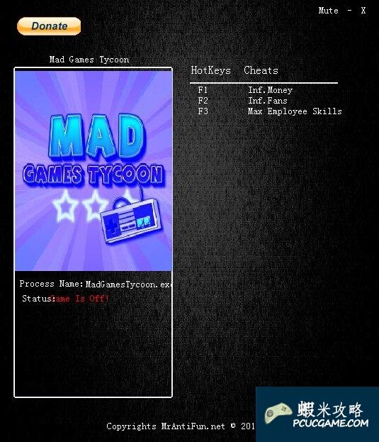 瘋狂遊戲大亨 v0.151202A三項修改器MrAntiFun版