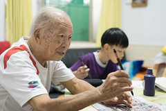 20160730_Caligraphy with Grandpa-8 (kiweep7) Tags: calligraphy brushpen grandparents