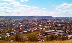 Вид на город Октябрьский с холма
