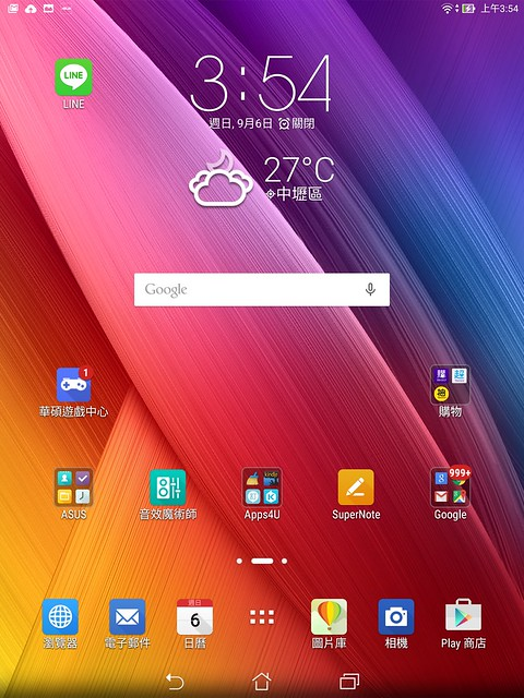 Screenshot_2015-09-06-03-54-31